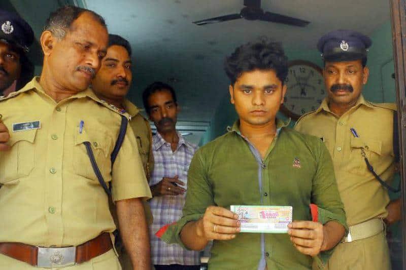 Kerala lottery winner